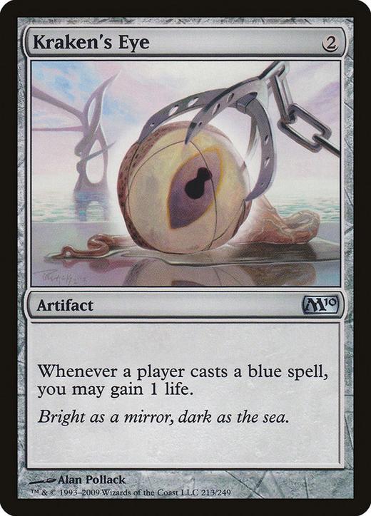 Kraken's Eye image