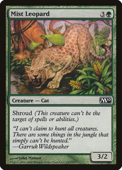 Mist Leopard image