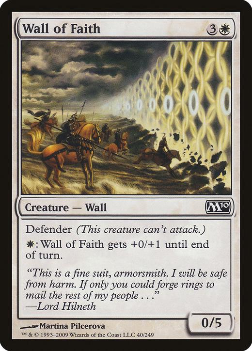 Wall of Faith image