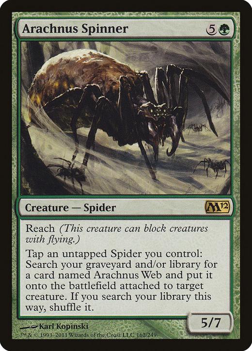 Arachnus Spinner image