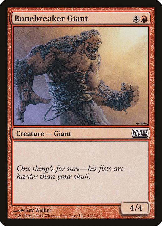 Bonebreaker Giant image