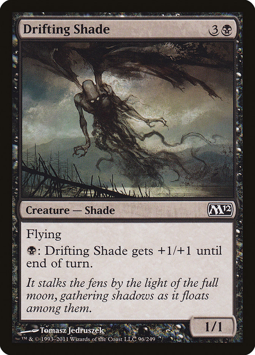 Drifting Shade image