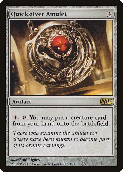 Quicksilver Amulet image