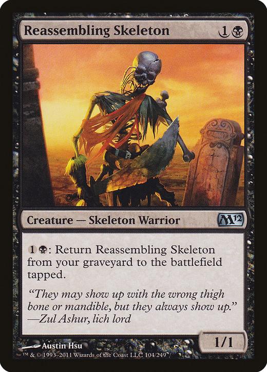 Reassembling Skeleton image