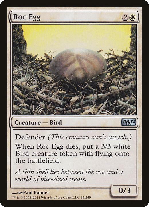 Roc Egg image