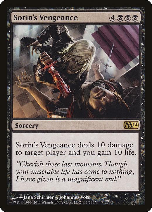 Sorin's Vengeance image