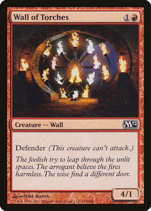 Wall of Torches image