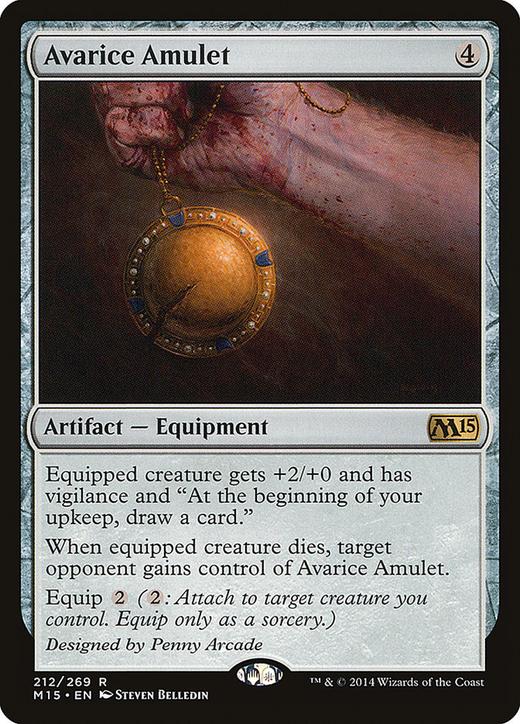 Avarice Amulet image