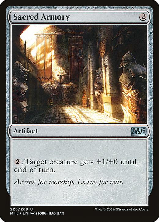 Sacred Armory image