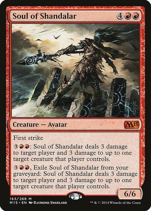 Soul of Shandalar image