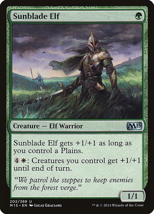 Sunblade Elf image