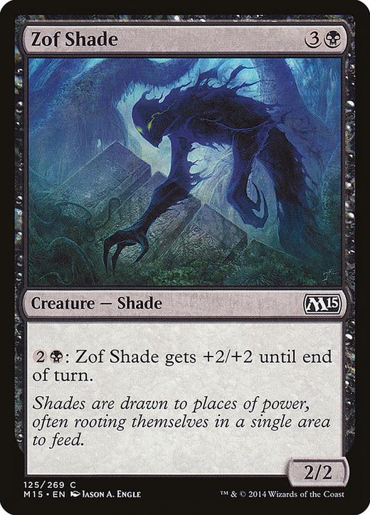 Zof Shade image