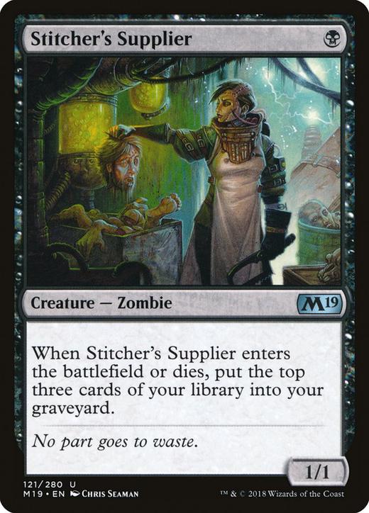 Stitcher's Supplier image