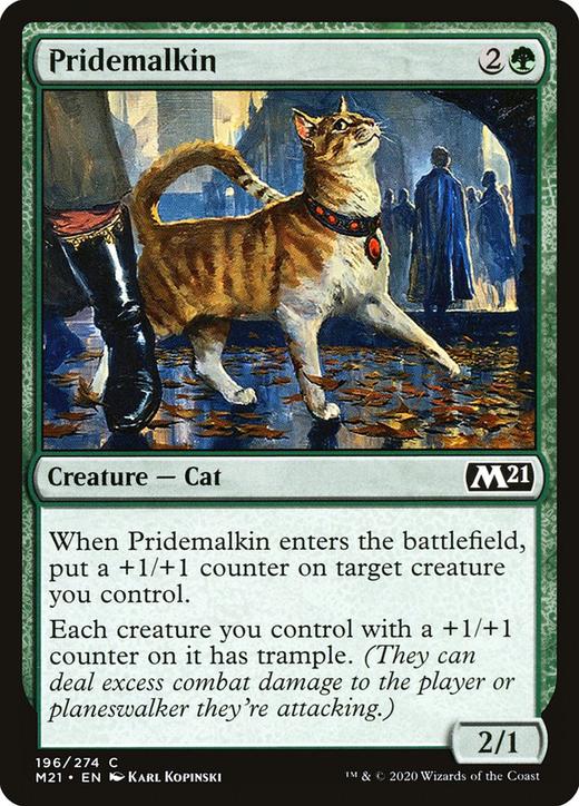 Pridemalkin image