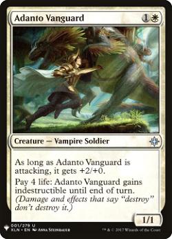 Adanto Vanguard image