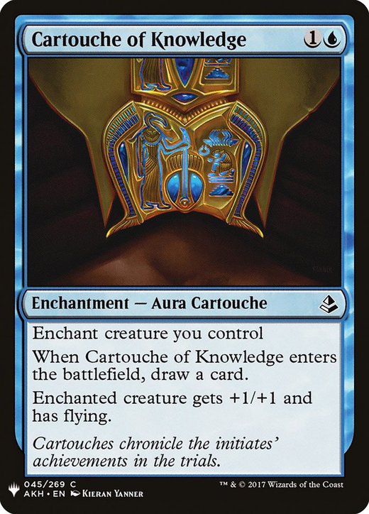 Cartouche of Knowledge?&width=200