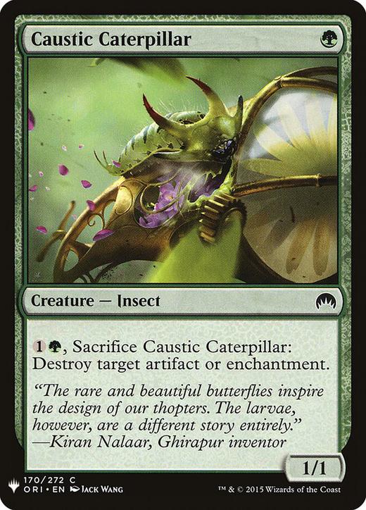 Caustic Caterpillar image
