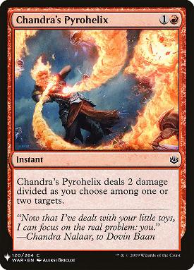 Chandra's Pyrohelix image