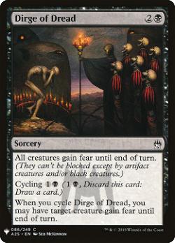Dirge of Dread image