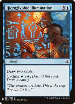 Hieroglyphic Illumination image