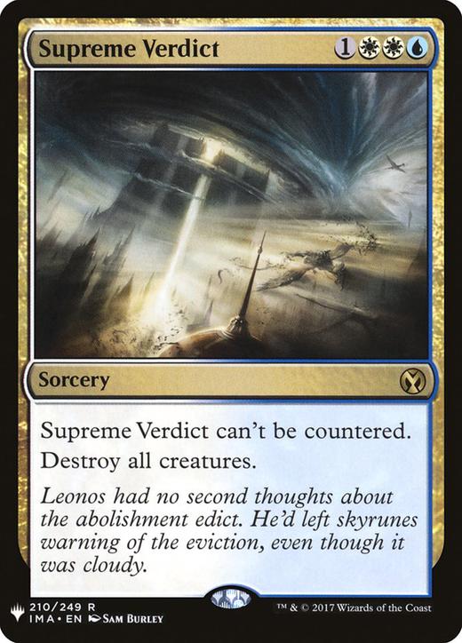 Supreme Verdict image