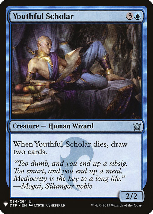 Youthful Scholar image