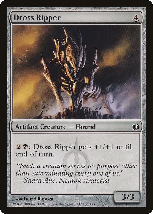 Dross Ripper image