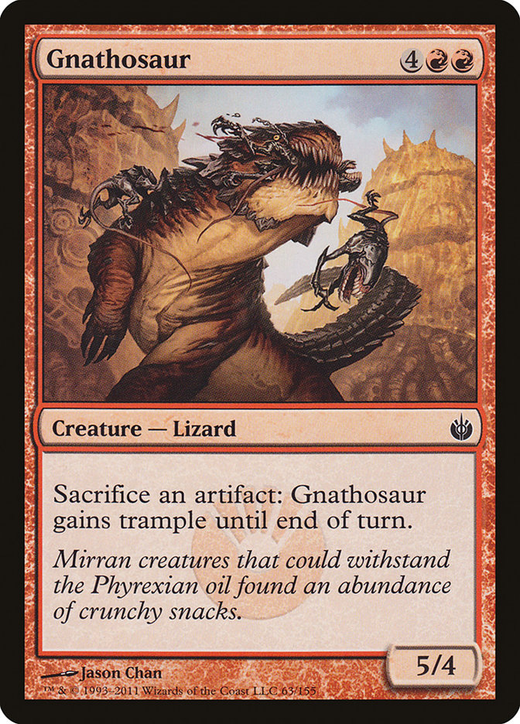 Gnathosaur image