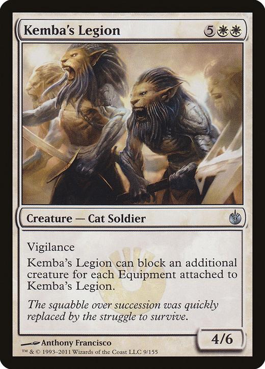Kemba's Legion image