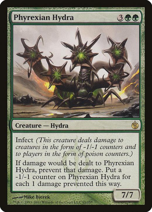 Phyrexian Hydra image