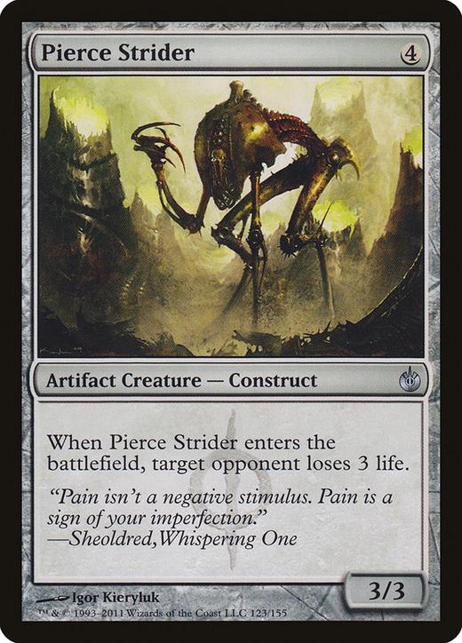 Pierce Strider image