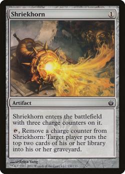 Shriekhorn image