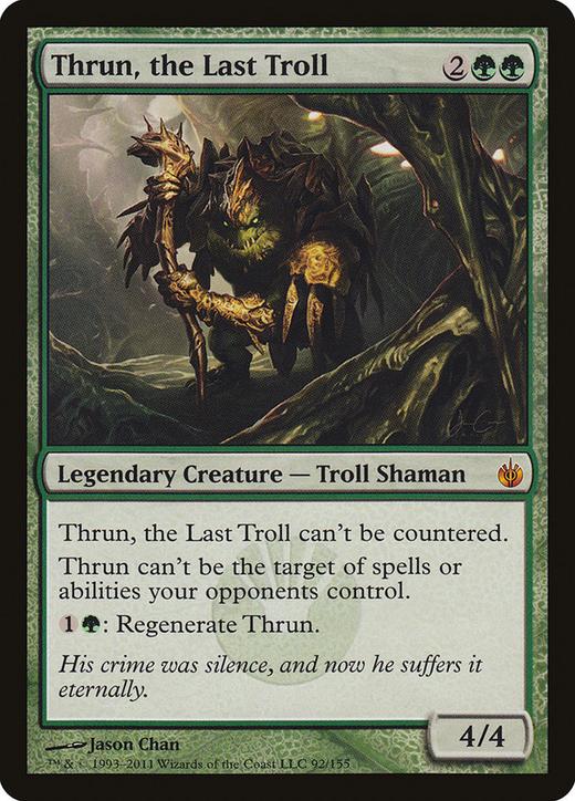 Thrun, the Last Troll image