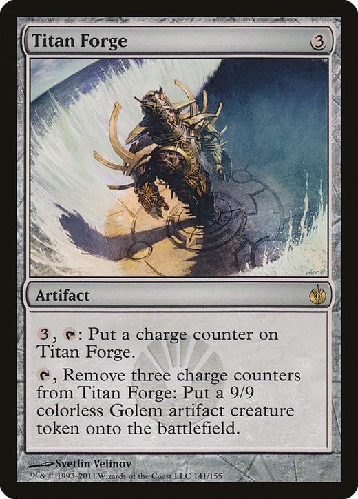 Titan Forge image