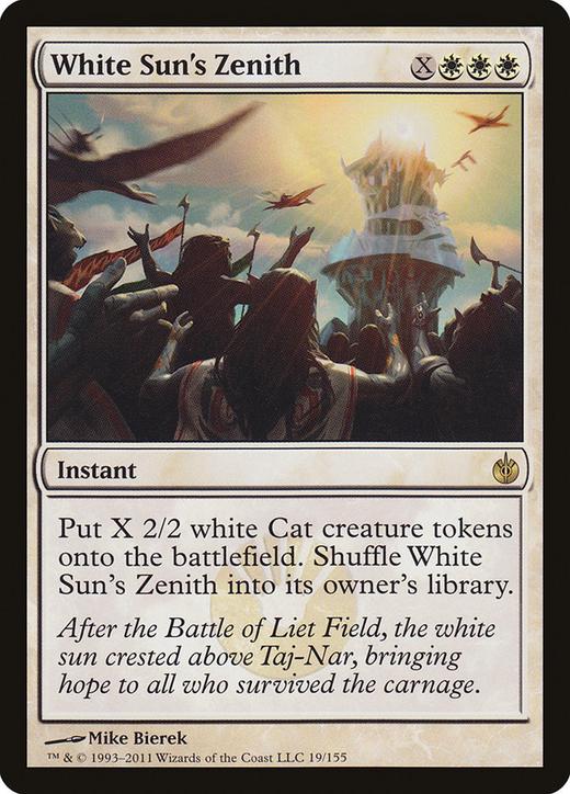 White Sun's Zenith image