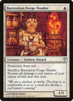 Burrenton Forge-Tender image