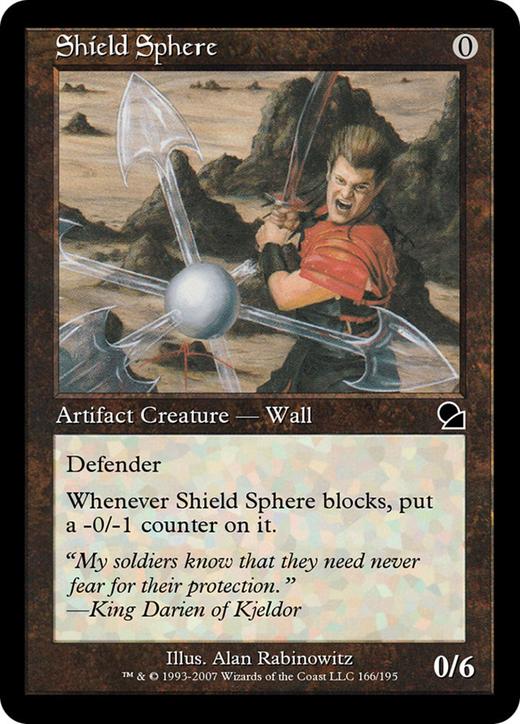 Shield Sphere?&width=200