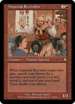 Imperial Recruiter image
