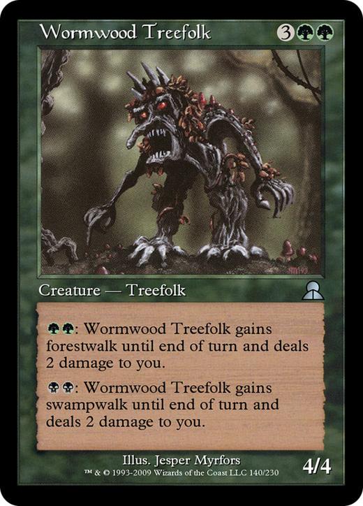 Wormwood Treefolk image