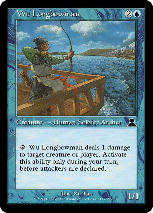 Wu Longbowman image