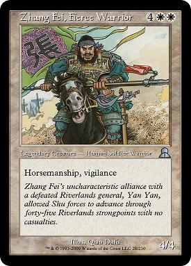 Zhang Fei, Fierce Warrior image
