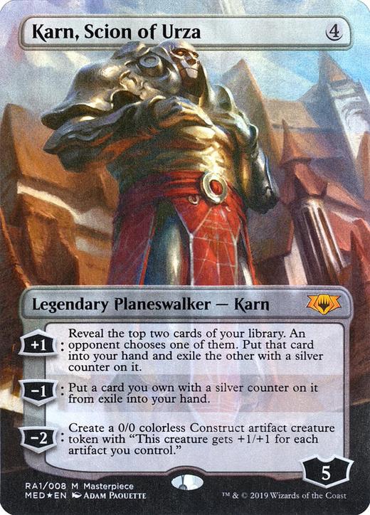 Karn, Scion of Urza image
