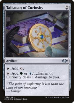 Talisman of Curiosity image