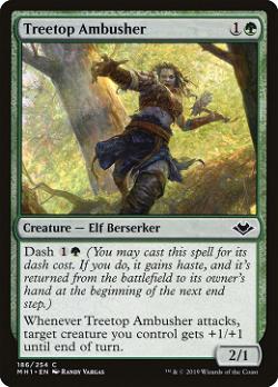 Treetop Ambusher image