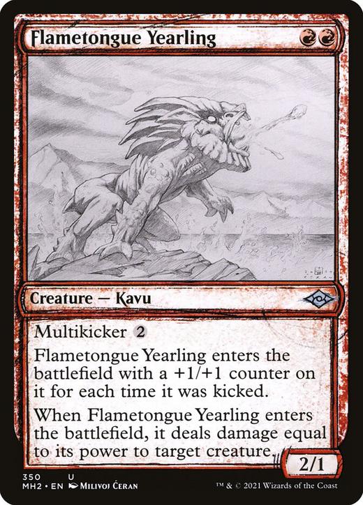 Flametongue Yearling image