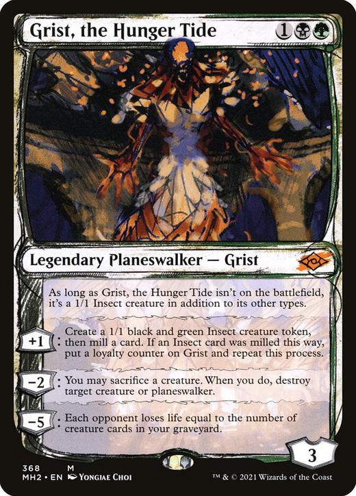 Grist, the Hunger Tide image