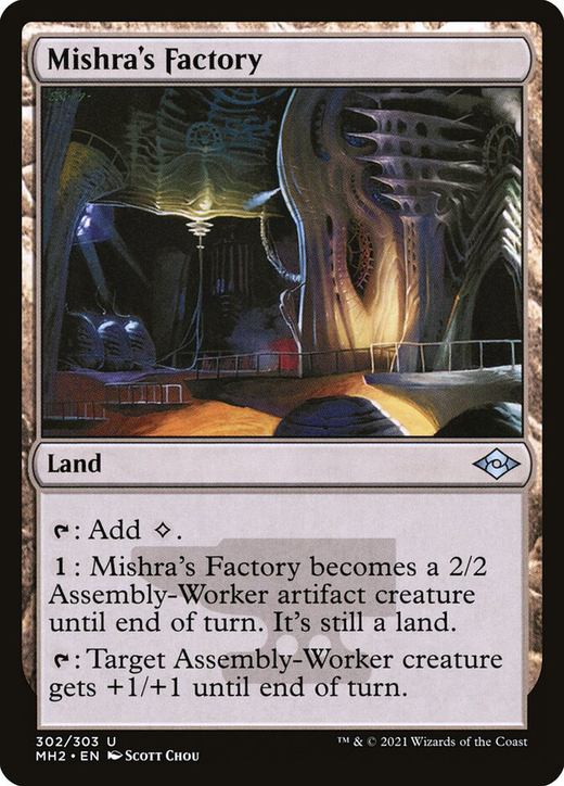 Mishra's Factory image