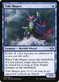 Tide Shaper image