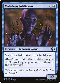 Vedalken Infiltrator image