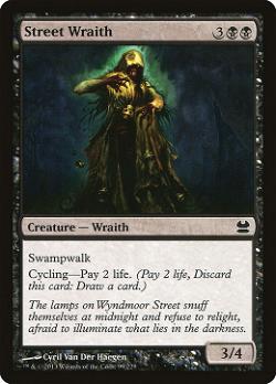 Street Wraith image